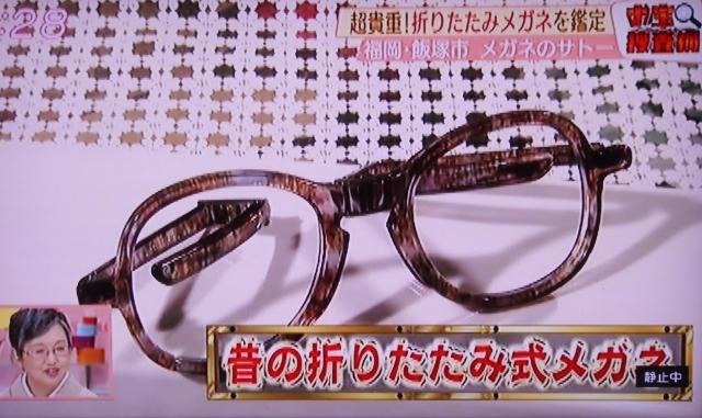 H25.8 FBSめんたいワイド 2013-08-30 001 (640x381)