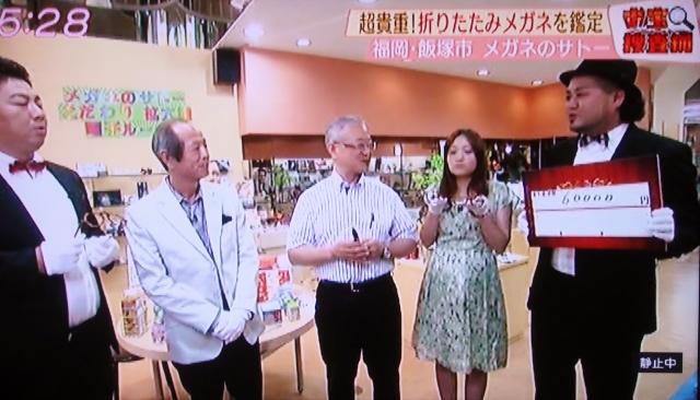 H25.8 FBSめんたいワイド 2013-08-30 007 (640x366)