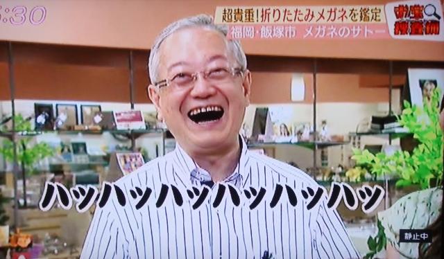 H25.8 FBSめんたいワイド 2013-08-30 008 (640x374)