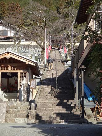 温泉寺への道のり