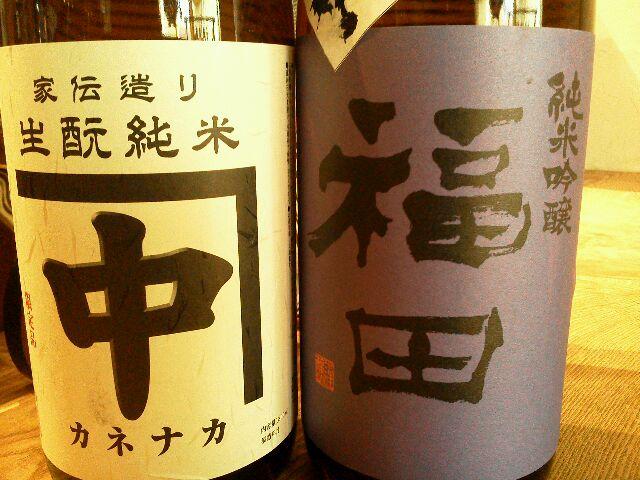 酒2013