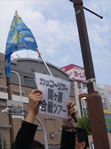関ケ原合戦 島津の退き口