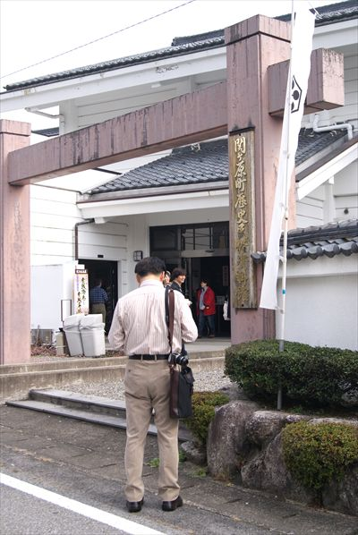 関ケ原合戦 関ケ原町歴史民俗資料館 桐野作人