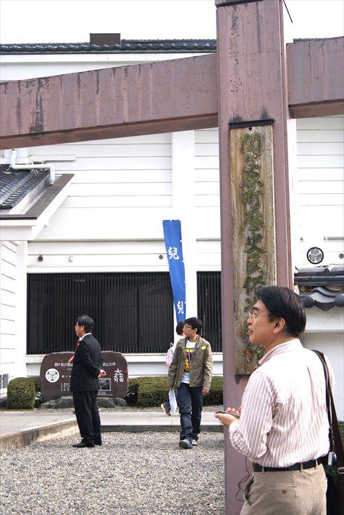 関ケ原合戦 島津の退き口 関ケ原町歴史民俗資料館