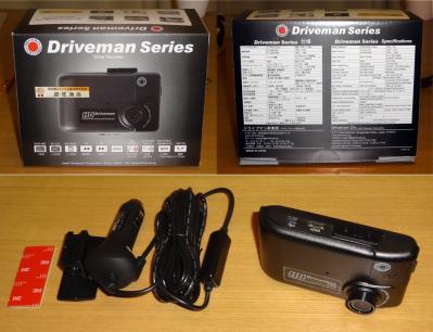 Driveman01.jpg