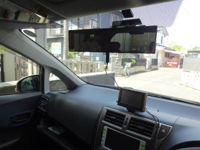 Driveman05.jpg