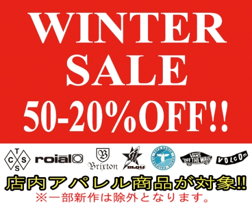 wintersale613HP - コピー