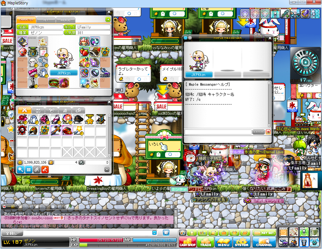 MapleStory_2013-09-11_01-02-26.png