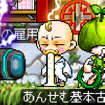 MapleStory_2013-09-11_01-03-34.png