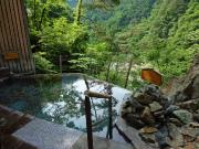 大川荘露天風呂
