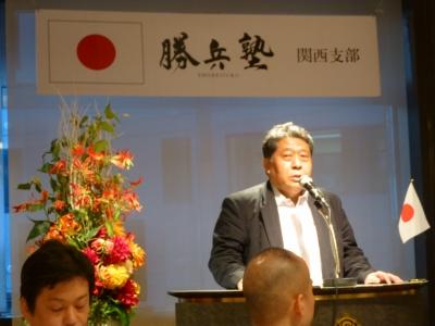 勝兵塾 関西支部 第9回月例会 002