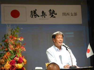 勝兵塾 関西支部 第9回月例会 003