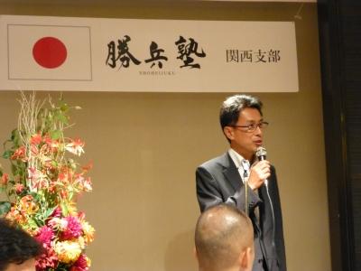 勝兵塾 関西支部 第9回月例会 011