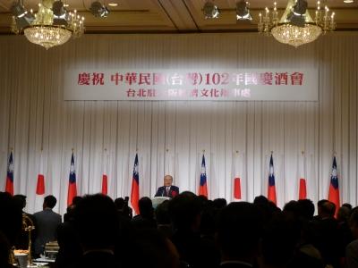 台湾102年國慶日祝賀レセプション001