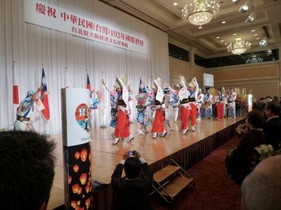 台湾102年國慶日祝賀レセプション004