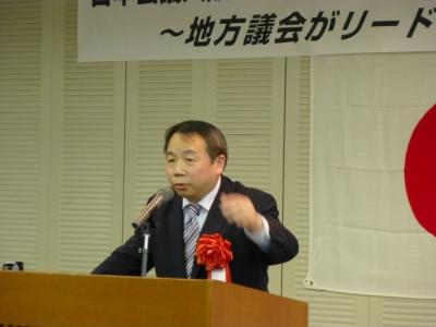 日本会議大阪・神政連大阪「地方議員懇談会」001