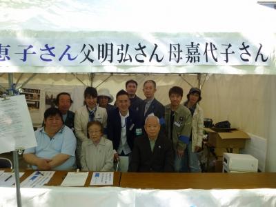 署名活動 in 中之島まつり003