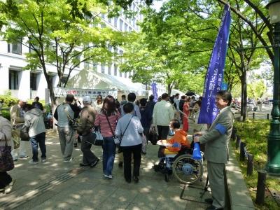 署名活動 in 中之島まつり001