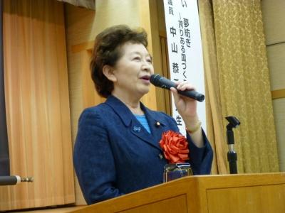 日本会議大阪市支部設立総会002