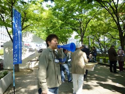 署名活動 in 中之島まつり002