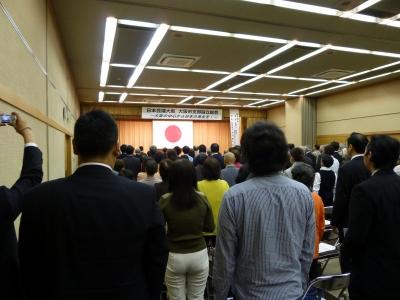 日本会議大阪市支部設立総会005