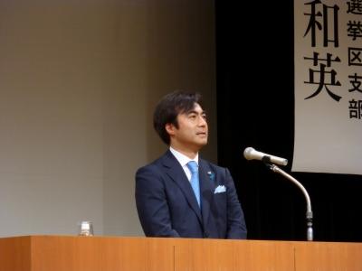 高槻市 おおくま和英氏 時局講演会006