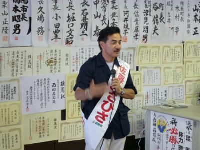 京都 佐藤まさひさ議員講演会003