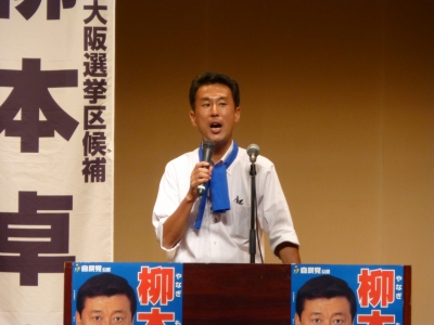 藤井寺 柳本卓治候補 個人演説会004