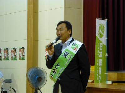 東とおる候補個人演説会006