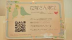 NCM_0253_convert_20130716124316.jpg