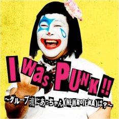 news_thumb_group_tamashii_JK_.jpg