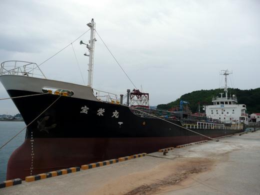瀬戸内海 内航船 情報室 2014年0...