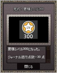mabinogi_2013_12_26_001.jpg