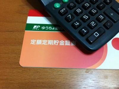 001_convert_20131010141208.jpg