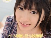 緒川りお 新作AV 「オール顔射、絶対お掃除!! 緒川りお」 5/7 リリース