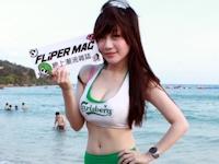 台湾のビーチに遊びに来ていた一般女性を多数撮影した台湾ギャル画像特集
