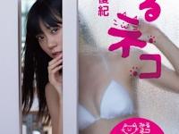 NMB48 渡辺美優紀 ファーストイメージDVD 「みるネコ」 7/2 リリース