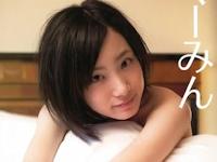 SKE48 矢神久美 卒業記念写真集 「くーみん」が写真集部門ランキング週間1位
