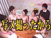 吉原ソープ街で中国人観光客の入浴トラブルが続発してるらしい