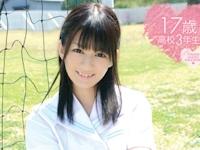 石田莉奈 ファーストイメージDVD 「ときめき ~加速~ 恋心」 6/23 リリース