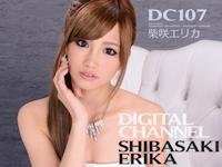 柴咲エリカ 新作AV 「DIGITAL CHANNEL DC 107 柴咲エリカ」 7/27 動画先行配信