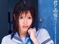 「葵つかさ」が明石家さんまの「ラブメイト10」2013で5位に選ばれる