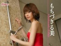 もちづきる美 ヌードイメージDVD 「Giri Giri Shower」 8/9 リリース
