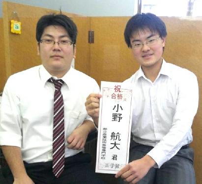藤沼先生、小野くん