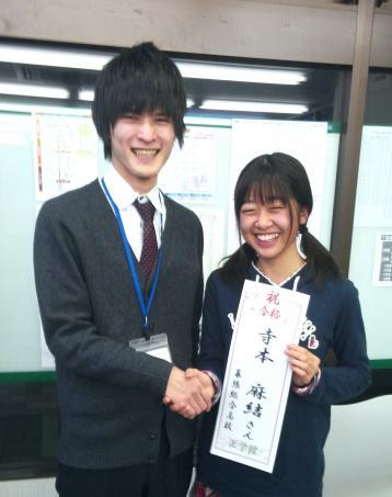 長井先生、寺本さん