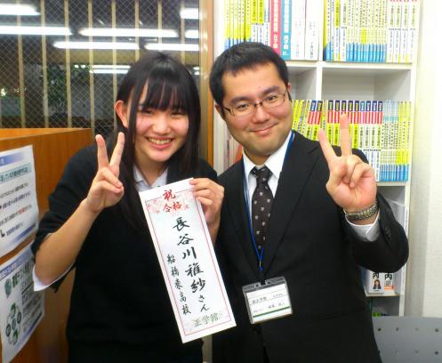 飯塚校長、長谷川さん