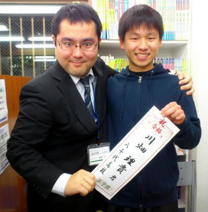 校長の飯塚先生、川畑くん