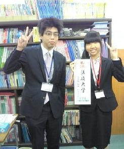 佐久間先生、村田かすみさん