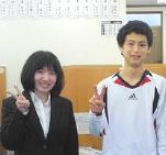 越須賀先生と吉田龍平くん