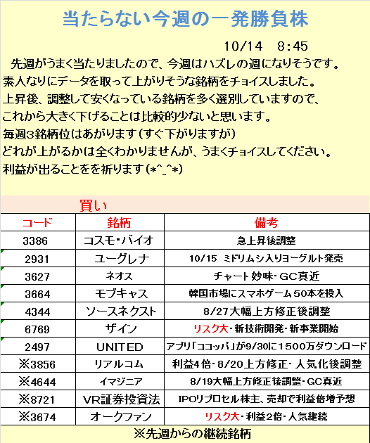 suishou_20131015084146a0a.png